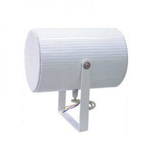 Loa treo tường OBT-306D/S